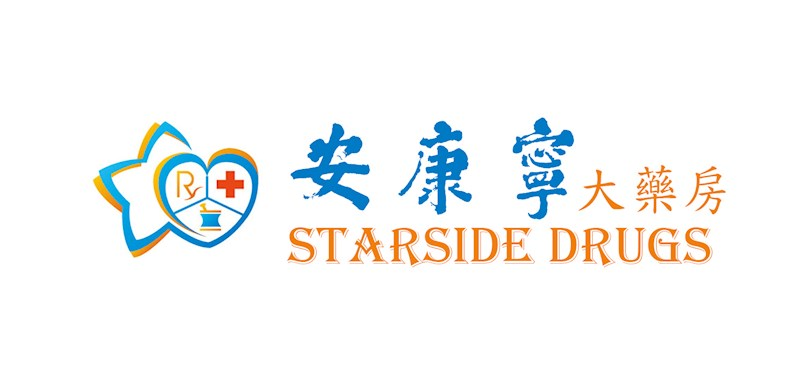 STARSIDE DRUGS PRODUCTS LIST